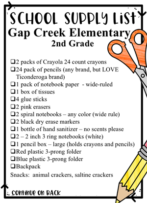 2019-2020 2nd Grade Supply List